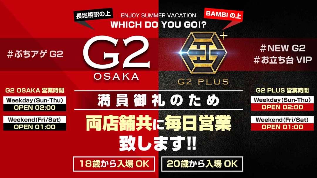 G2 Osaka!